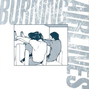 Burning Airlines' 'Carnival' b/w 'Scissoring' single